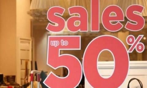 Σε λίγες ημέρες ξεκινούν οι θερινές εκπτώσεις – Ποια Κυριακή τα μαγαζιά θα είναι ανοιχτά