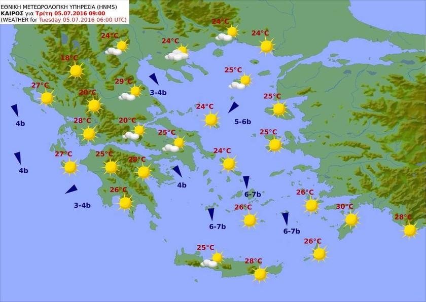 Καιρός: Με βοριάδες και μικρή πτώση της θερμοκρασίας η Τρίτη (pics)