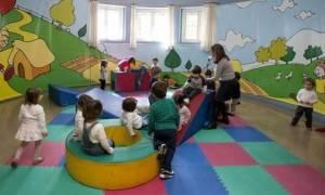 Παιδικοί Σταθμοί: Κατάθεση αιτήσεων και κριτήρια