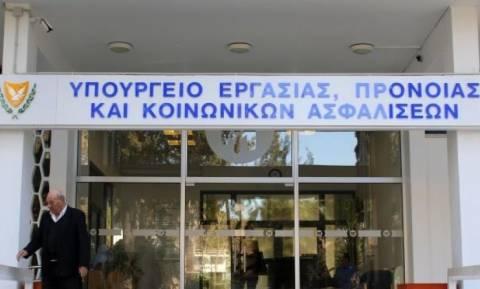 На Кипре выплата пособия на ребенка за 2016 год начнется в октябре