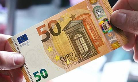 Αυτό είναι το νέο χαρτονόμισμα των 50 ευρώ (photo-video)