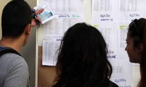 Πανελλήνιες 2016: Αναρτήθηκαν οι βαθμολογίες στα ειδικά μαθήματα