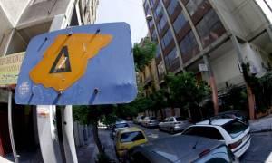 Δείτε μέχρι πότε ισχύει ο δακτύλιος στην Αθήνα - Ποια μέτρα θα συνεχιστούν