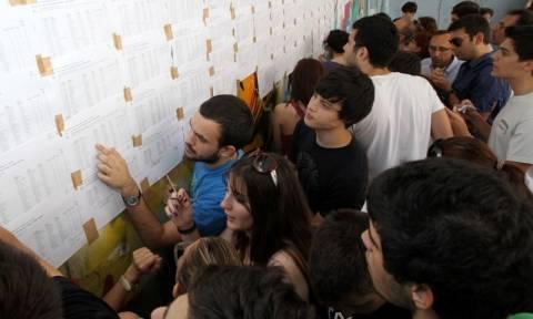 Πανελλήνιες 2016: Τι πρέπει να κάνουν οι υποψήφιοι Έλληνες του εξωτερικού