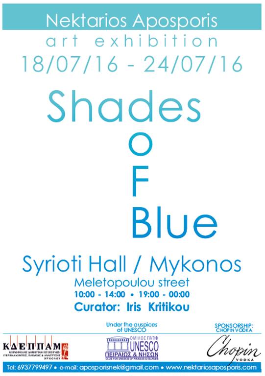 «Shades of Blue»: Έκθεση του Νεκτάριου Αποσπόρη στη Μύκονο