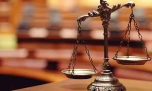 ΣτΕ: Απέρριψε την προσφυγή τεσσάρων Δικαστικών Ενώσεων για το πόθεν έσχες