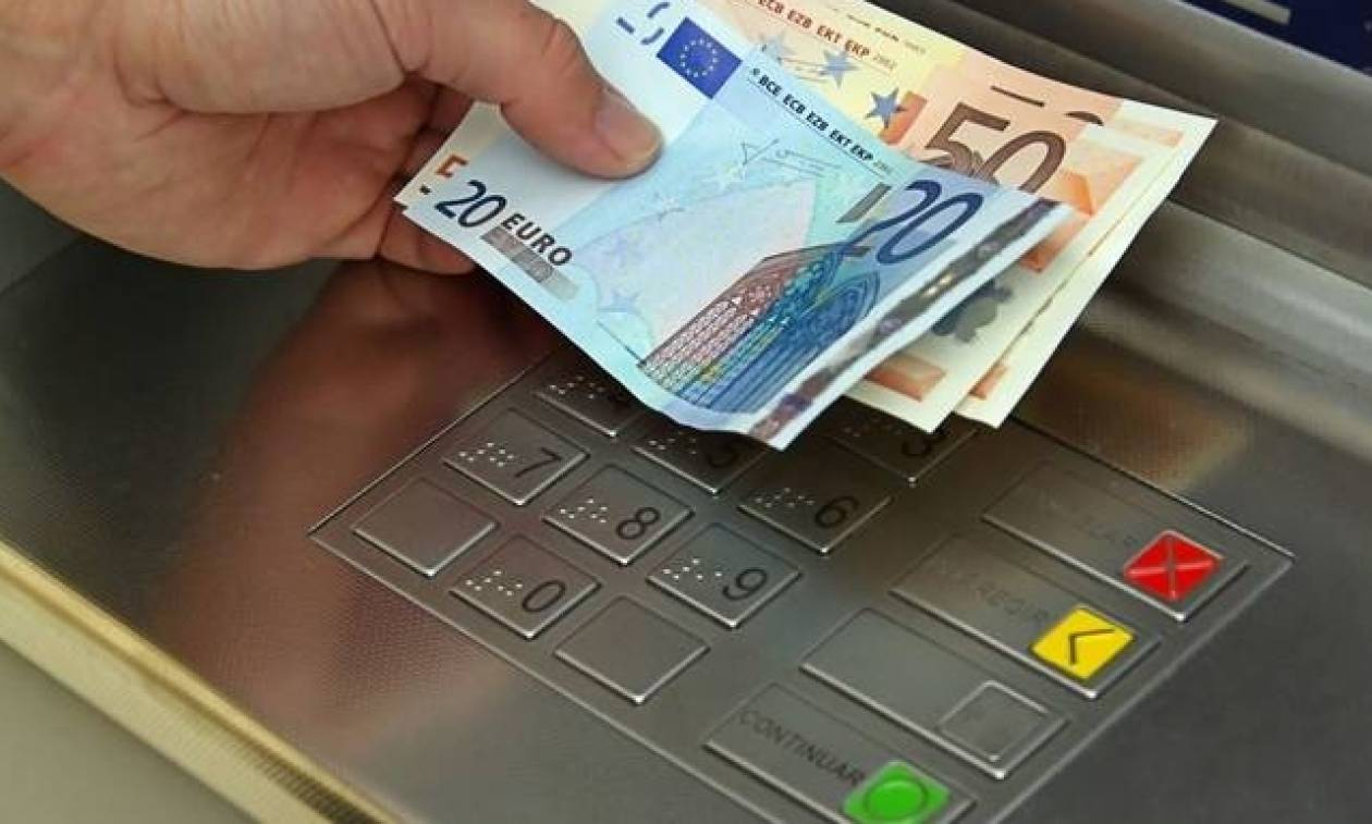 Fitch: Έρχεται χαλάρωση των capital controls