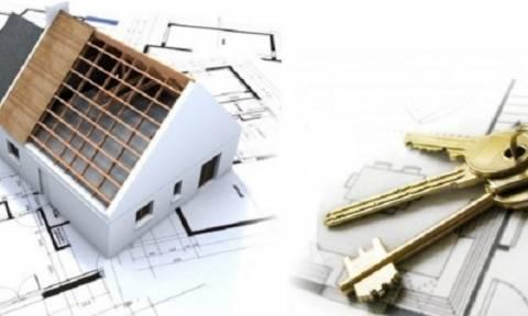 На Кипре планируется отмена налога на недвижимость