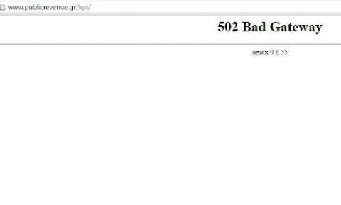 «Έπεσε» το publicrevenue.gr μόλις αναρτήθηκαν οι μεγαλοοφειλέτες του Δημοσίου