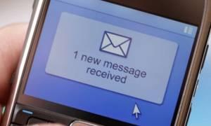 Προσοχή! Αυτά είναι τα μηνύματα που δεν πρέπει να «ανοίξετε» ποτέ