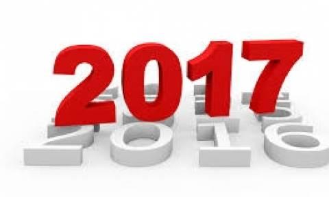 Η Πρωτοχρονιά του 2017 θα καθυστερήσει, γιατί θα συμβεί κάτι...