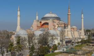 FAZ: Γιατί προκαλούν οι Τούρκοι μετατρέποντας σε τζαμί την Αγια - Σοφιά;