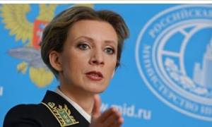 Ρωσικό ΥΠΕΞ: Στα Σκόπια ετοιμάζεται νέα επανάσταση από το εξωτερικό