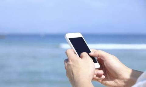 Οργάνωσε τις διακοπές σου με ένα smartphone!