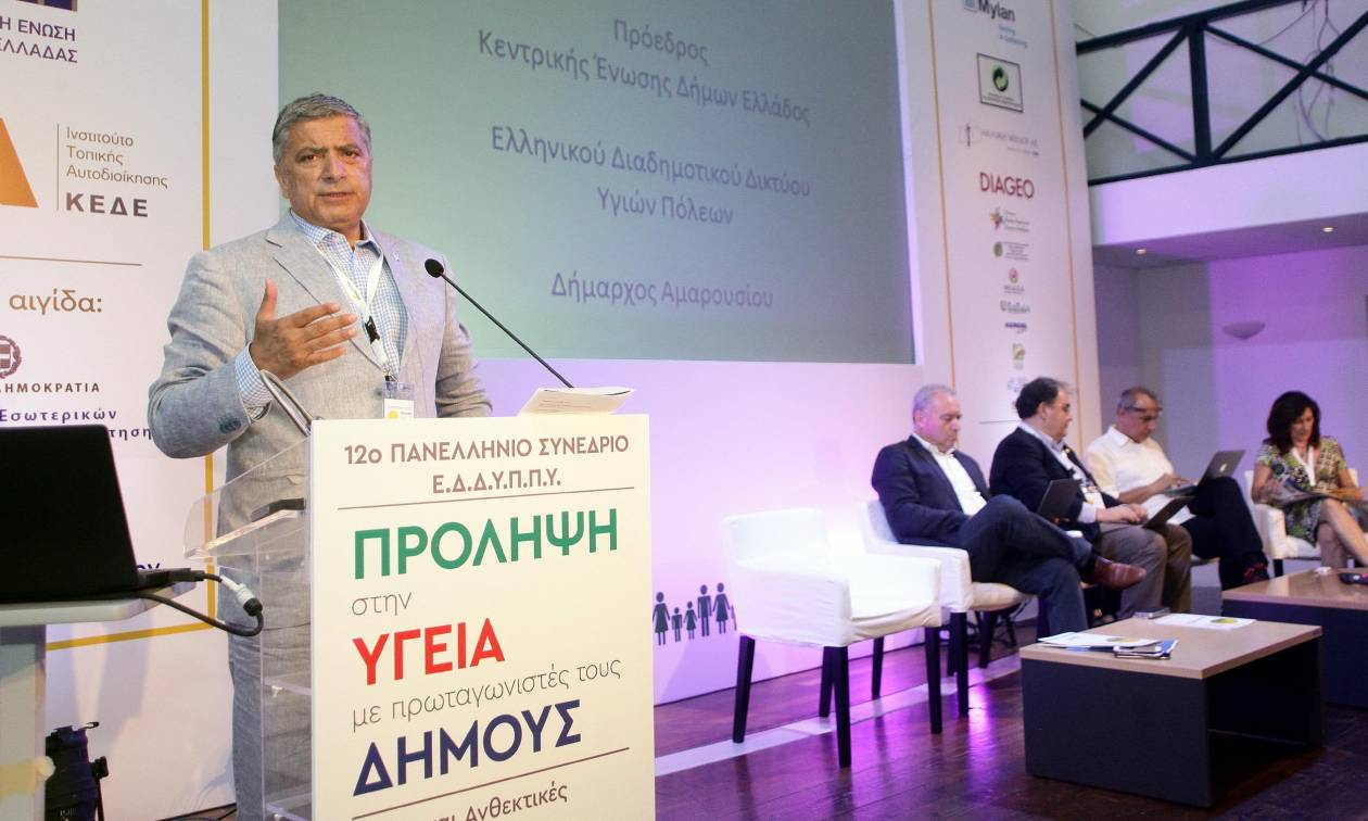 Γ.Πατούλης: «Διεκδικούμε πόρους από την Κεντρική Εξουσία για την προάσπιση της δημόσιας υγείας »