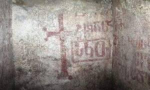 Τουρκία: Μοναδική κρύπτη ανακαλύφθηκε σε γεωργιανή εκκλησία