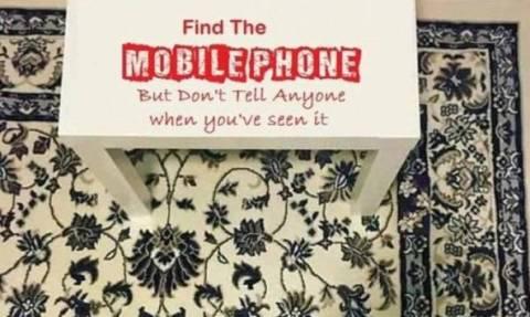 Η σπαζοκεφαλιά του ίντερνετ: Μπορείς να βρεις πού είναι το κινητό;