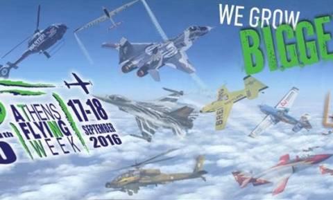 Athens Flying Week 2016: Στην Τανάγρα 17-18 Σεπτεμβρίου