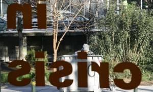 Και επίσημα φτωχοί: Καθαρό εισόδημα κάτω από 1.000 ευρώ τον μήνα για 8 στους 10 Έλληνες