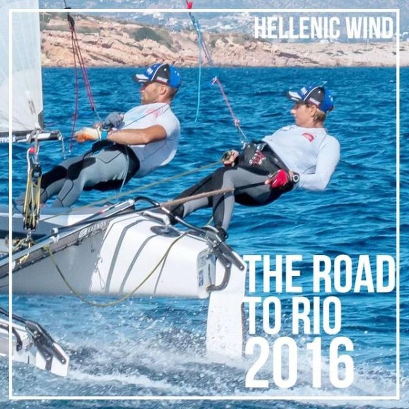 Crowdfunding: Μπεκατώρου και Πατενιώτη συμμετέχουν στους Ολυμπιακούς Αγώνες του Rio