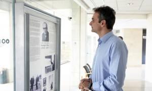 Στο Μουσείο του Ολοκαυτώματος ο Κυριάκος Μητσοτάκης