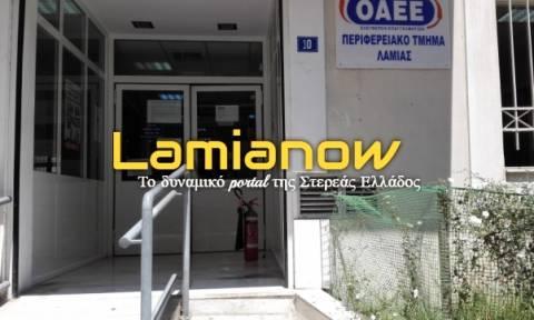 Λαμία: Τι είπε η κόρη του 65χρονου για την παραλίγο τραγωδία στα γραφεία του ΟΑΕΕ