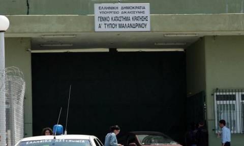 Συμπλοκή αλλοδαπών στις φυλακές Μαλανδρίνου - Σε σοβαρή κατάσταση ένας κρατούμενος