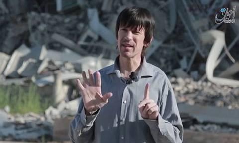 Νέο βίντεο - προπαγάνδα με όμηρο των τζιχαντιστών