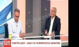 «Σφάχτηκαν» Κυπριανού και Αβέρωφ στον αέρα- Εγώ στα έδρανα μου δεν έχω Developers (video)