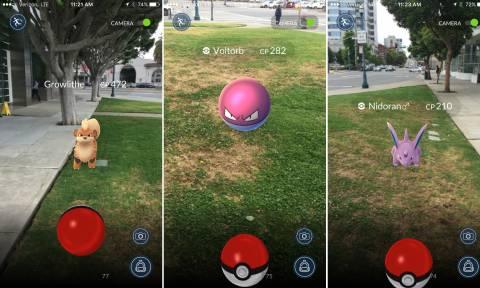 Pokemon GO: ΠΡΟΣΟΧΗ! Μεγάλη απάτη με το νέο παιχνίδι