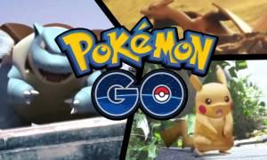 Προσοχή! Μην παίξετε ποτέ Pokemon Go σε αυτό το μέρος - Υπάρχει σοβαρός λόγος