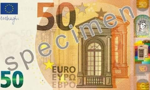 На обновленной купюре 50 евро появится портрет древнегреческой богини Европы