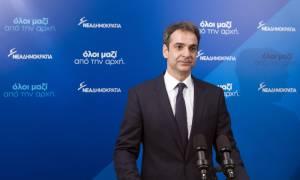 Μητσοτάκης: Η εικόνα του Τσίπρα ήταν ενός απερχόμενου πρωθυπουργού