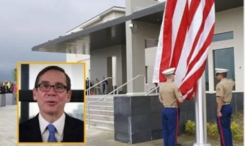 Σκόπια: Σοβαρές απειλές κατά του Αμερικανού πρέσβη