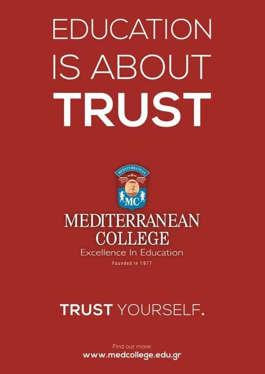Αυτή τη φορά εμπιστέψου τον εαυτό σου!