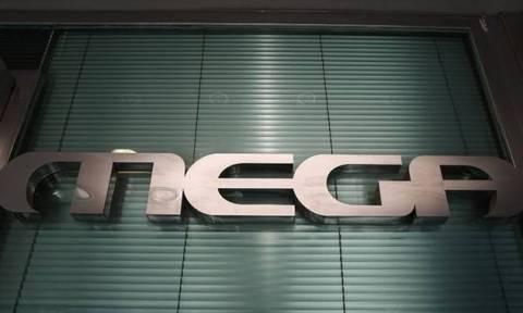 «Έσκασε» μήνυση κατά του Mega
