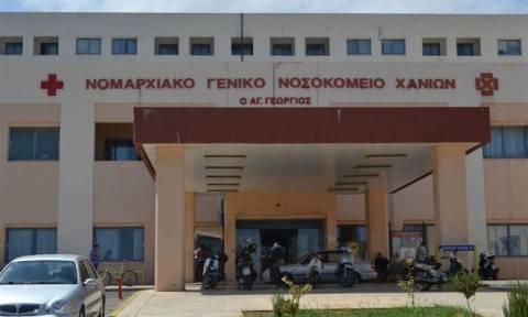 Προκήρυξη 5 θέσεων γιατρών για το Νοσοκομείο Χανίων