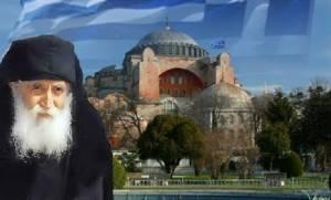 Παϊσιος για Τουρκία: Η αρχή του τέλους;