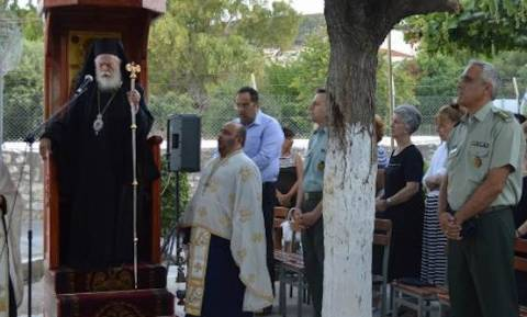 Εσπερινός Αγίας Μαρίνας στο στρατόπεδο Γυθείου