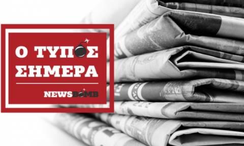 Εφημερίδες: Διαβάστε τα σημερινά (18/07/2016) πρωτοσέλιδα