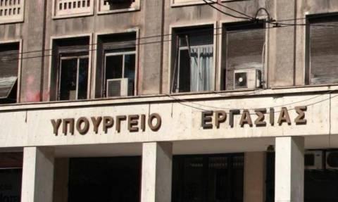 Συνεδριάζει στην Αθήνα η Επιτροπή Εμπειρογνωμόνων για τα εργασιακά