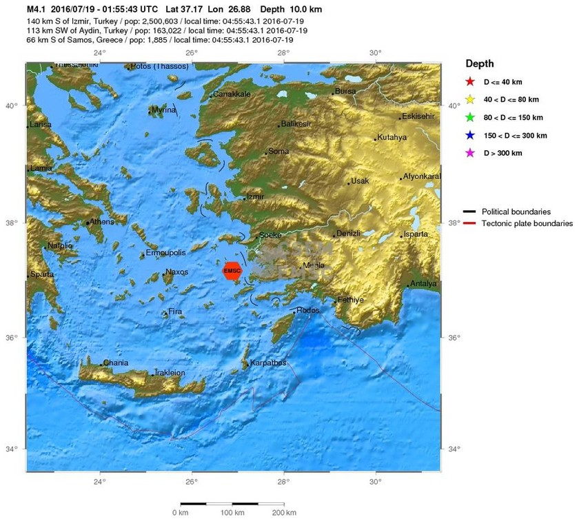 Σεισμός 4,1 Ρίχτερ στα Δωδεκάνησα