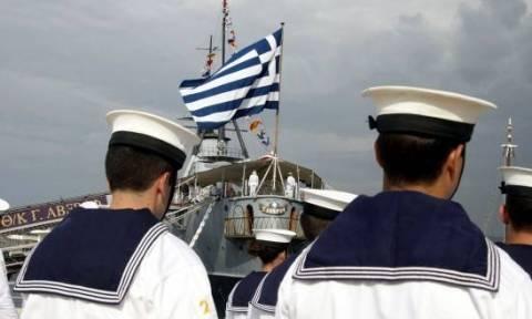 Πολεμικό Ναυτικό:  Πρόσκληση Στρατευσίμων Δ΄ ΕΣΣΟ 2016