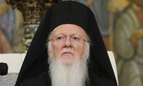 Οικ.Πατριάρχης: «Στα επόμενα χρόνια θα υπάρξει σημαντική πρόοδος στο διάλογο των Εκκλησιών»