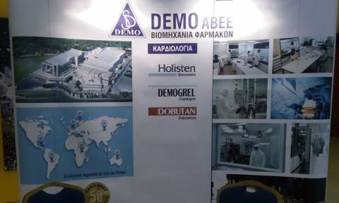 DEMO ΑΒΕΕ: Αρωγός σε επιστημονικές εκδηλώσεις Καρδιολογίας