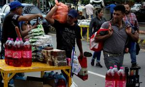 Βενεζουέλα: «Η χώρα δεν χρειάζεται ανθρωπιστική βοήθεια»