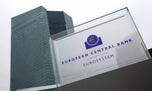 Αμετάβλητα τα κυριότερα επιτόκια της ΕΚΤ