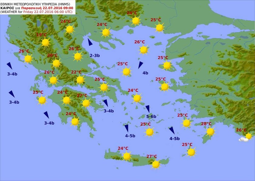 Καιρός: Ηλιόλουστη η Παρασκευή - Υποχωρούν τα μελτέμια και ανεβαίνει η θερμοκρασία
