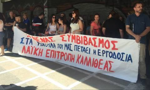 Συγκέντρωση διαμαρτυρίας εργαζομένων του «Μαρινόπουλου» (vids + pics)