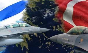 ΠΡΟΕΙΔΟΠΟΙΗΣΗ ΣΟΚ! Αναπόφευκτη μια ελληνοτουρκική σύγκρουση